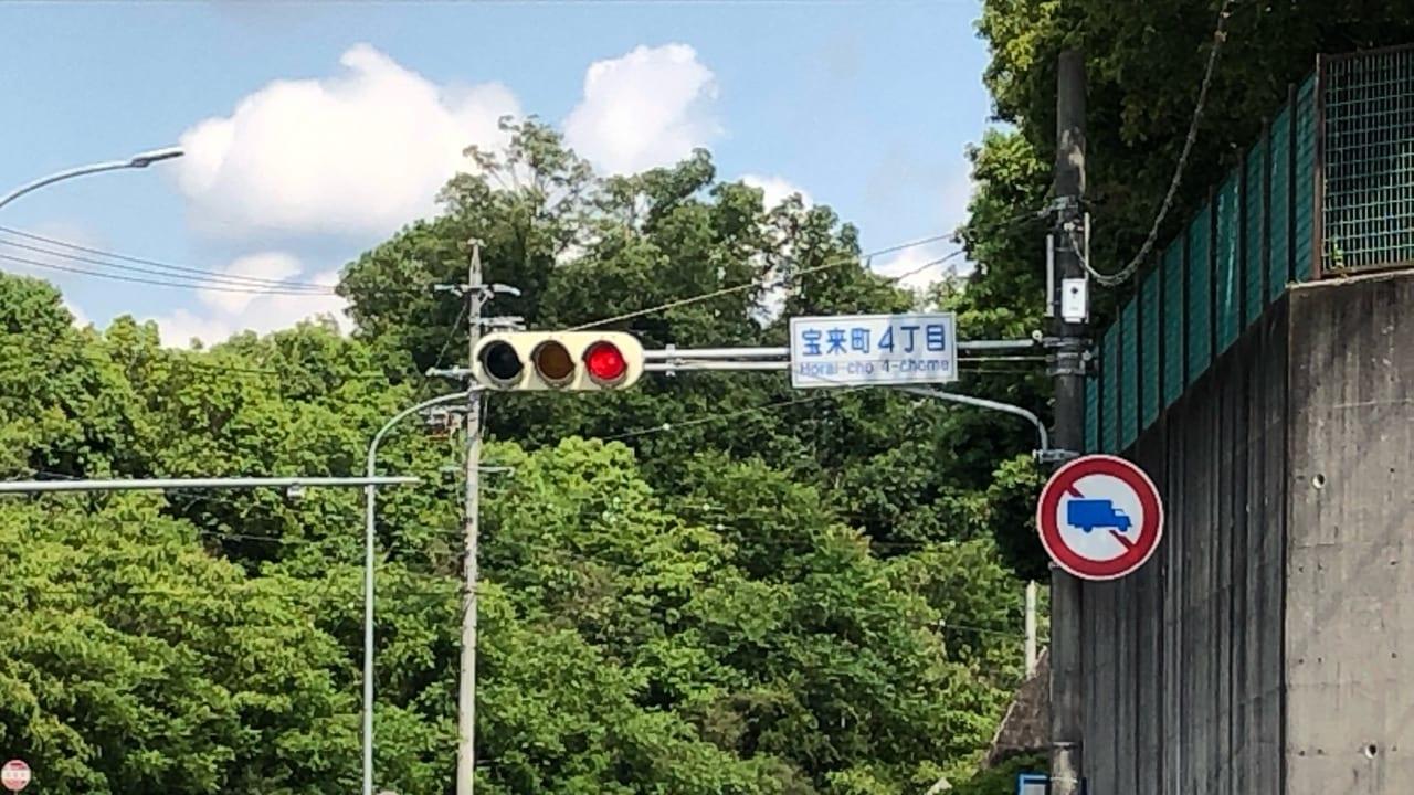 2019年6月12日、工事中の宝来町4丁目交差点