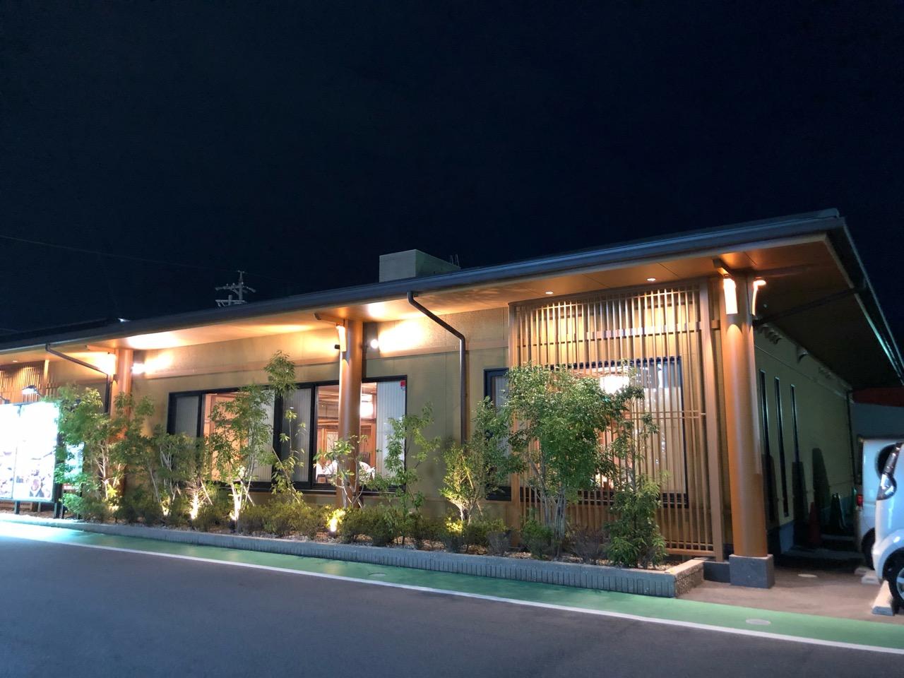 かごの屋豊田前田町店外観