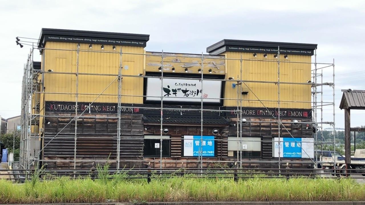 「韓丼」がオープン予定のネギ右衛門跡地