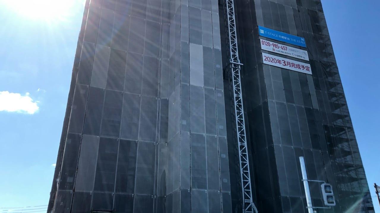 四郷駅に建設中のマンション