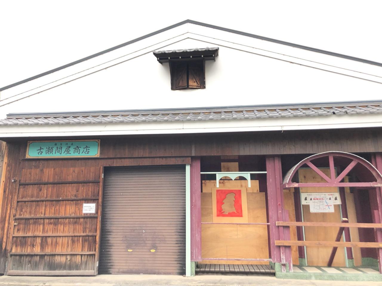 豊田市役所向かいにあったハックルベリーフィン