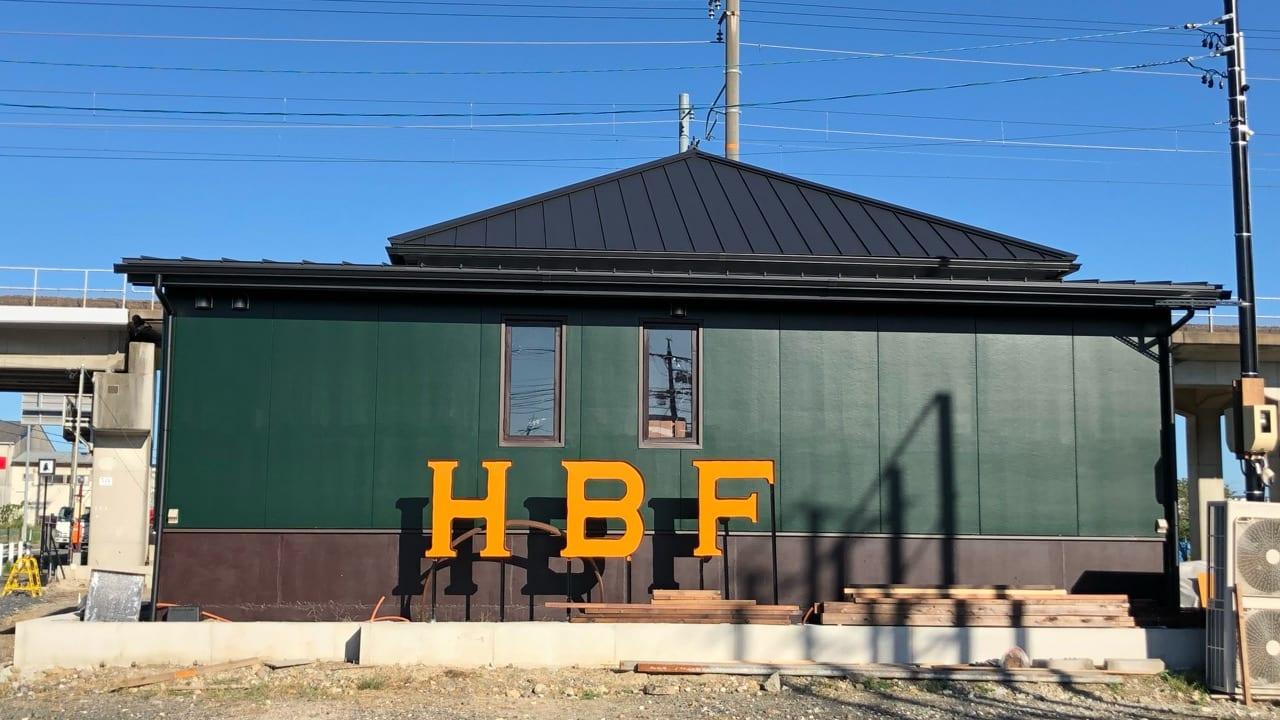 丸山町に新築移転予定のハックルベリーフィン