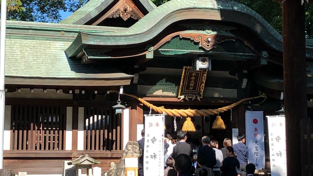 2019年11月10日の挙母神社の七五三