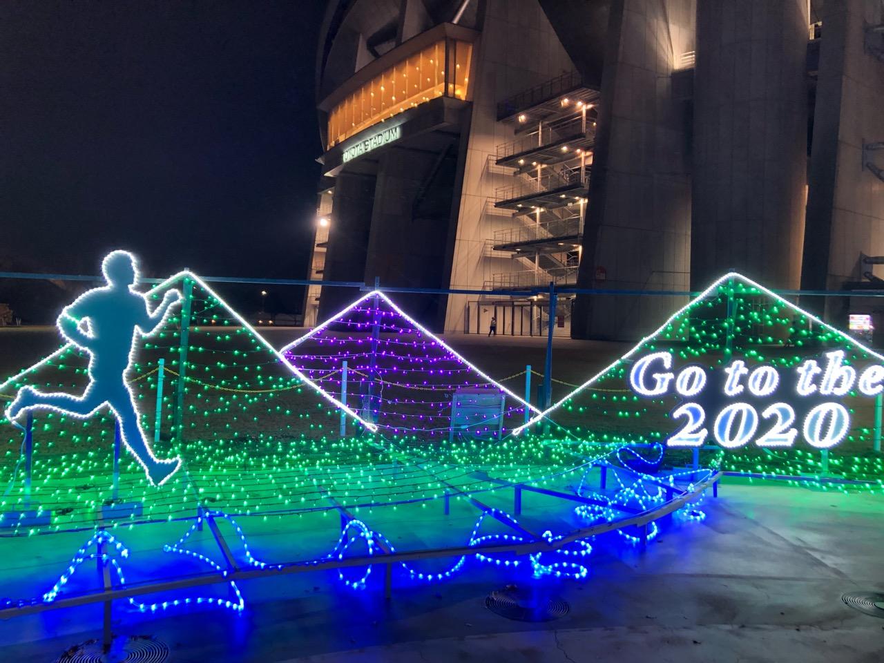 2019年の豊田スタジアムのイルミネーション