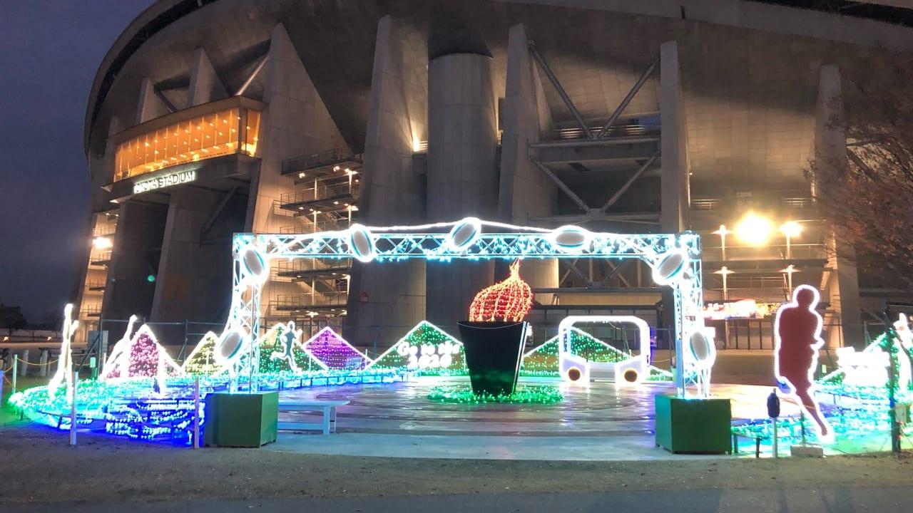 2019年12月1日から始まった豊田スタジアムのイルミネーション