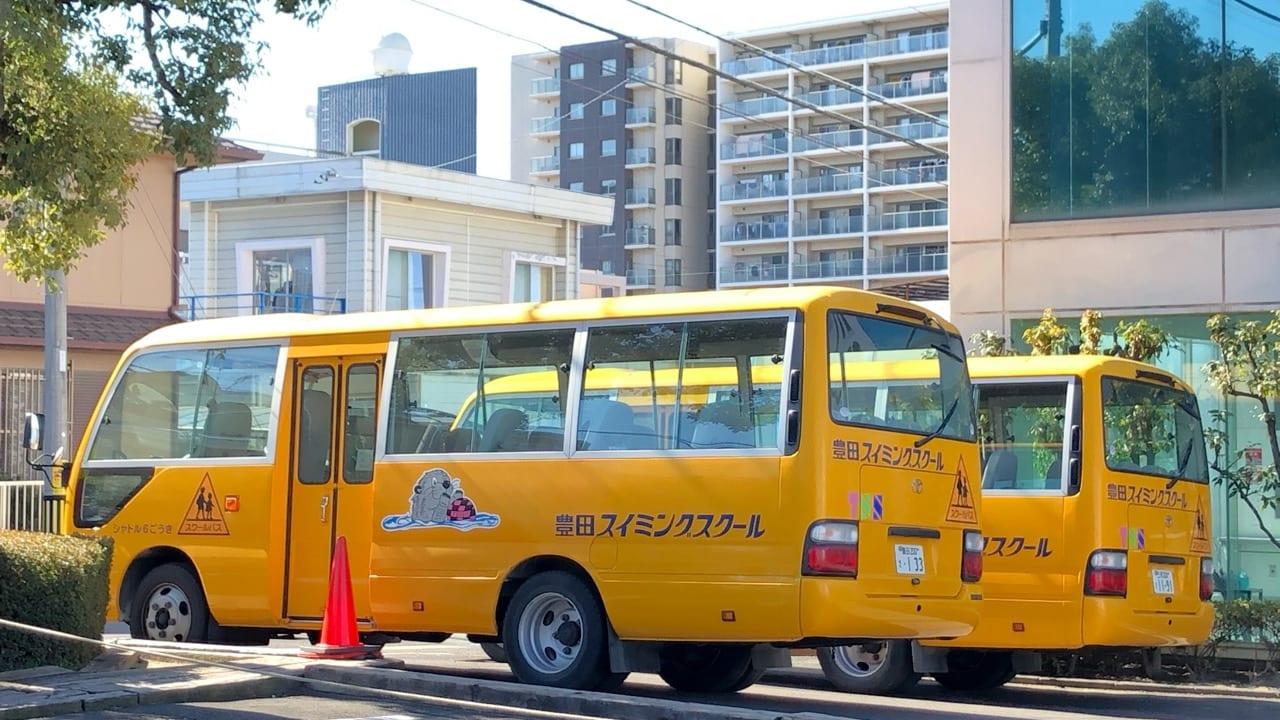 豊田スイミングのバス