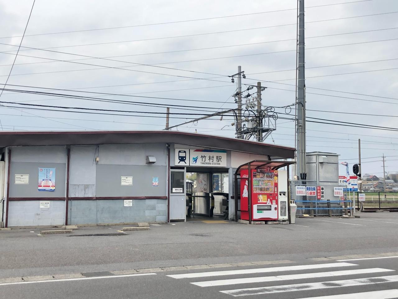 名鉄三河線竹村駅