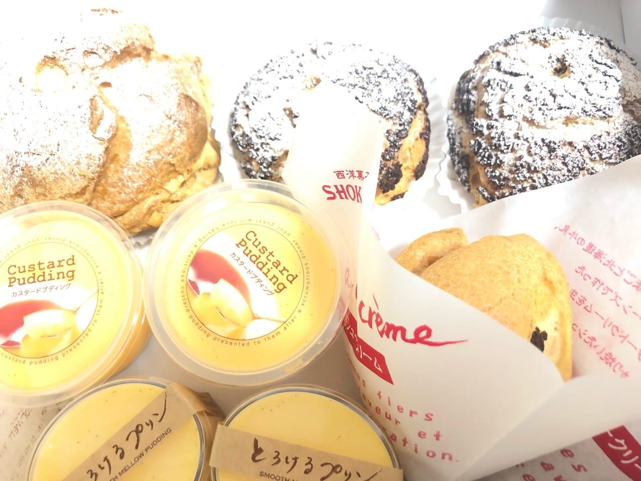 松華堂の牛乳支援シュークリーム