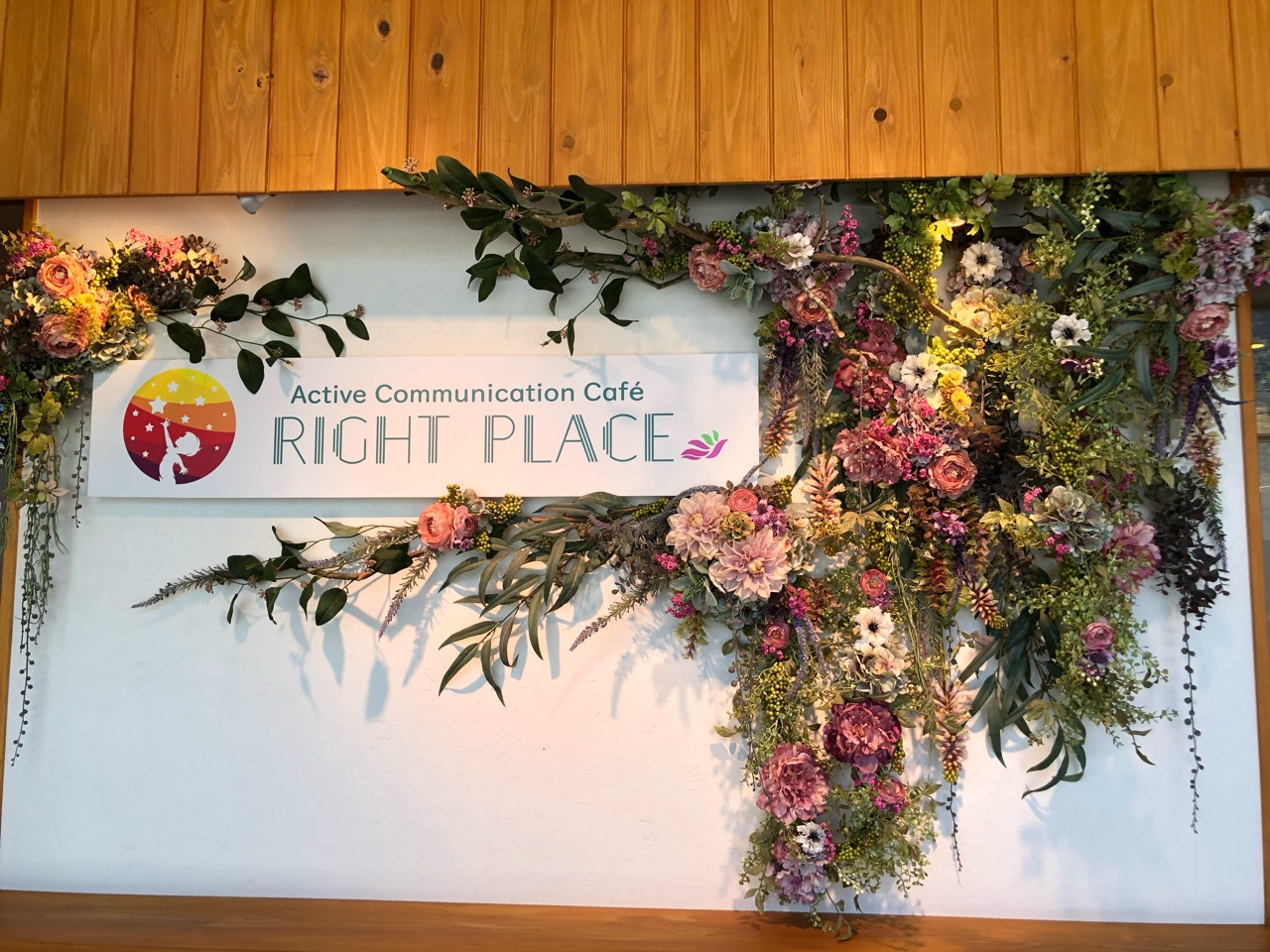 RIGHTPLACEの店内