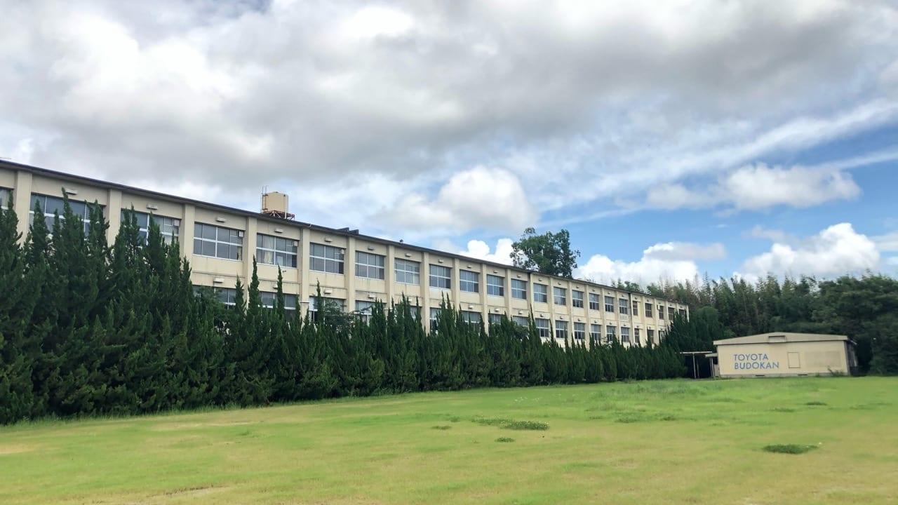 旧豊田東高校舎