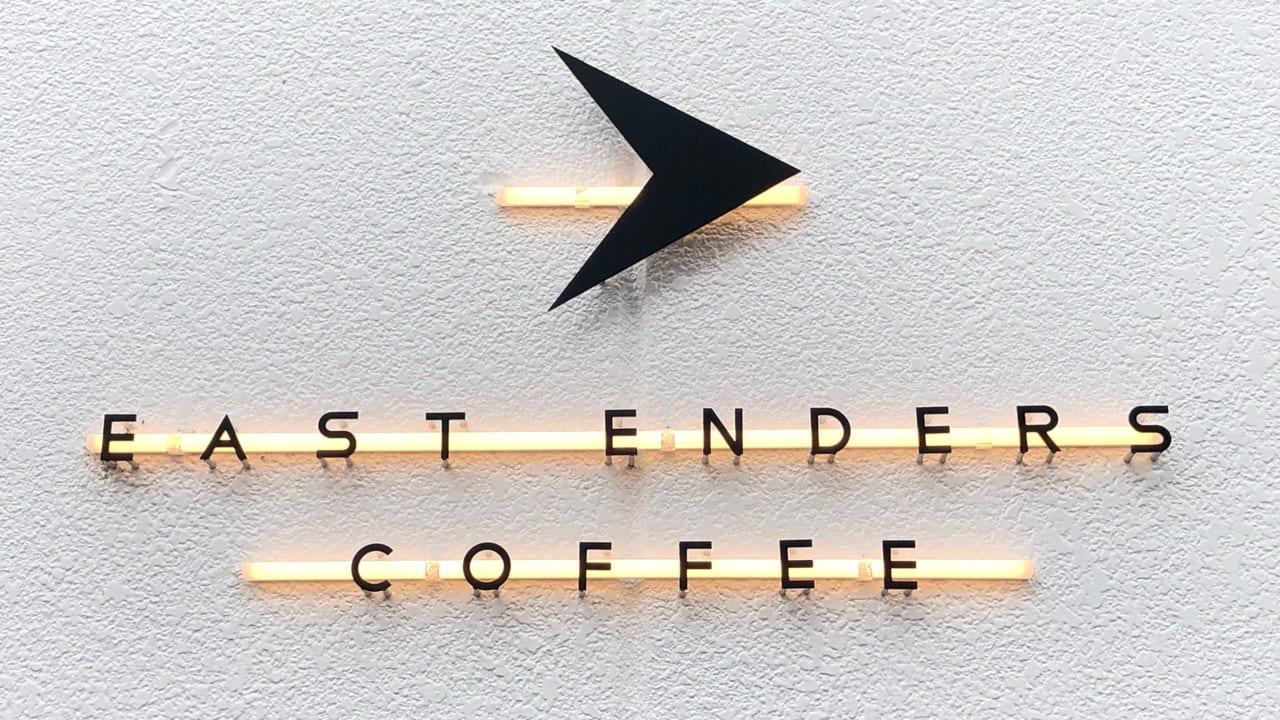EASTENDERSCOFFEE