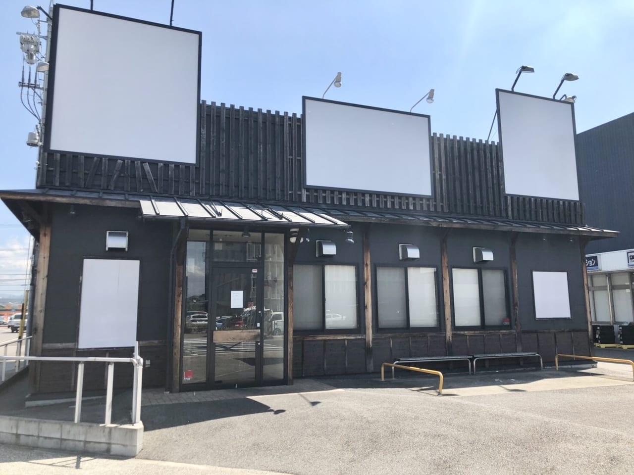 お好み焼き本舗豊田店