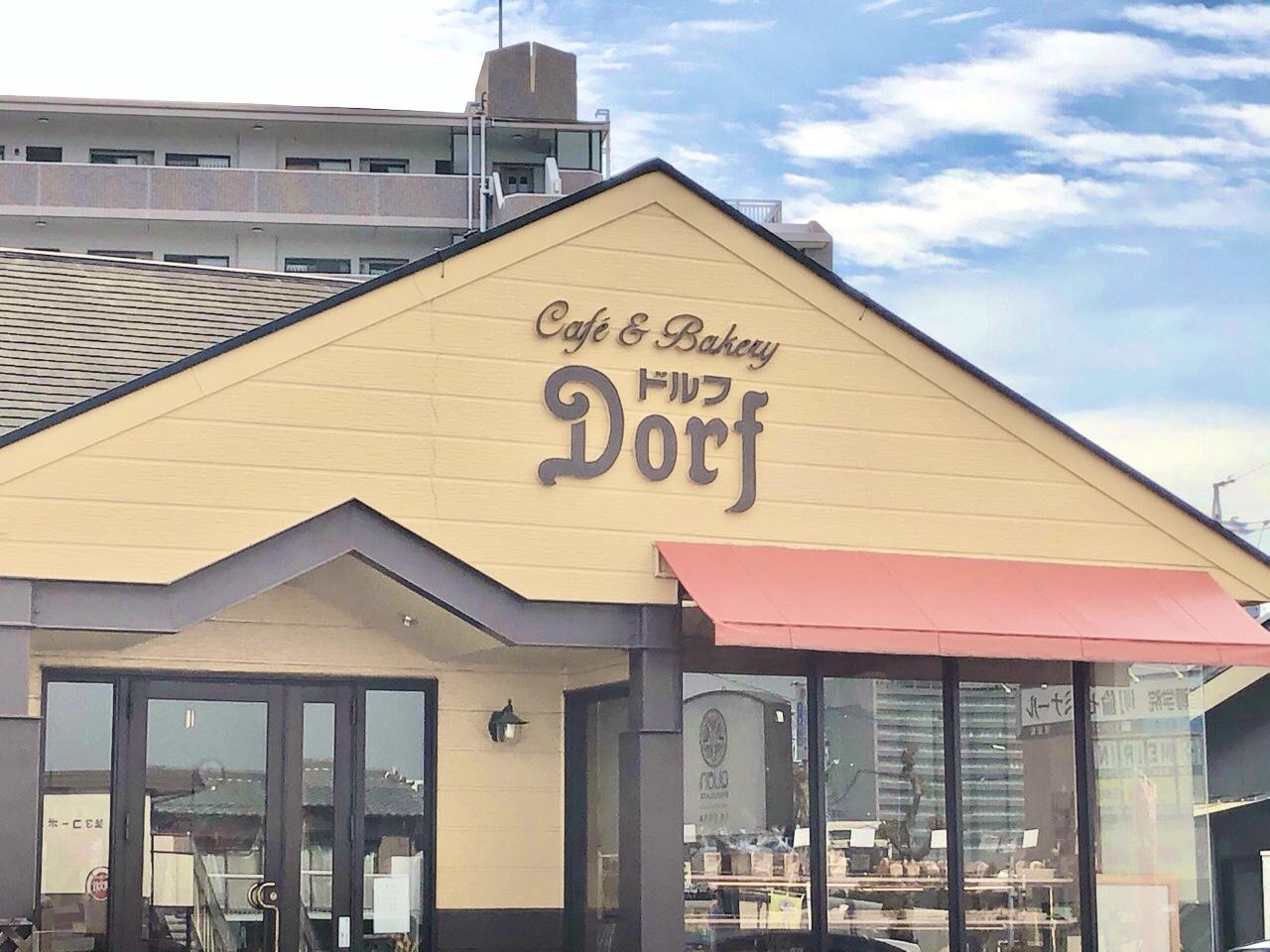 パン屋Dolf