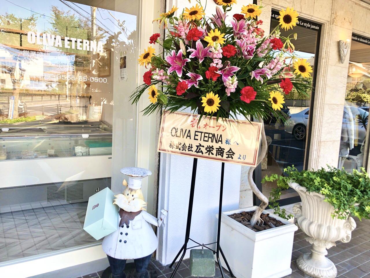 栄町にオープンしたパン屋OLIVAE TERN